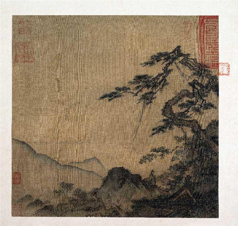 Pejzaż z sosną.  Ma Lin XIII w. Chiny (Dzięki Metropolitan Museum of Art,  New York)